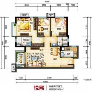 悦熙89平3房户型
