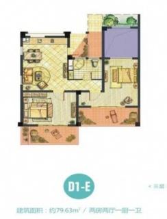 D1-E海子洋房户型