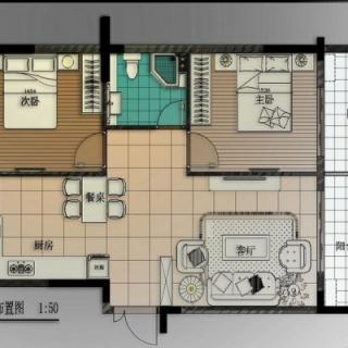 A号楼B户型2房2厅