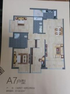 A7户型图三室两厅139平