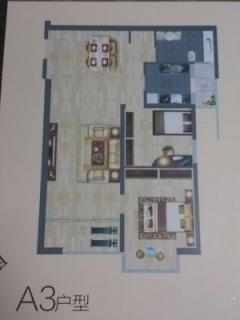 A3户型图两室两厅98平