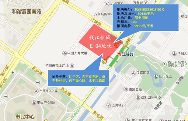 高层商地出让 杭州房产 房产频道 凤凰网图片
