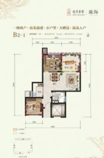 公寓B2-1户型