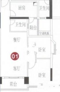 2房2厅户型图