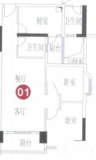 A7栋8-31层01单元户型