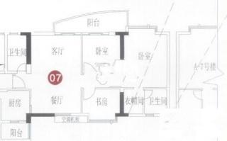 3房2厅户型