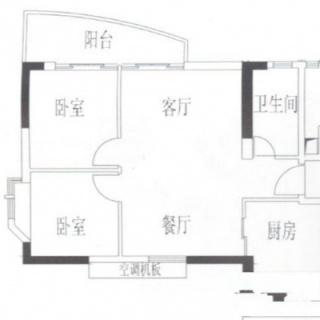 2房2厅户型