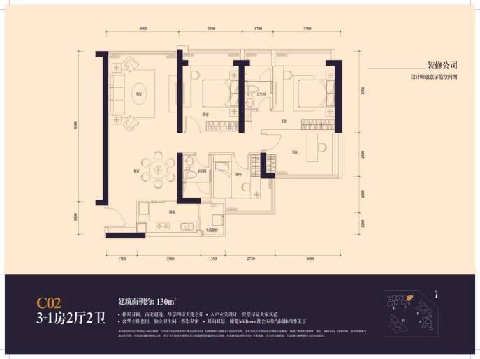 北方平房小院设计图