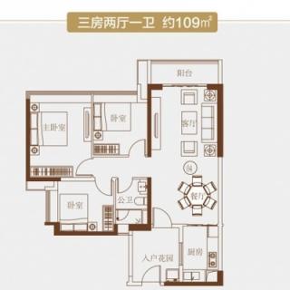 建面109平的三房户型