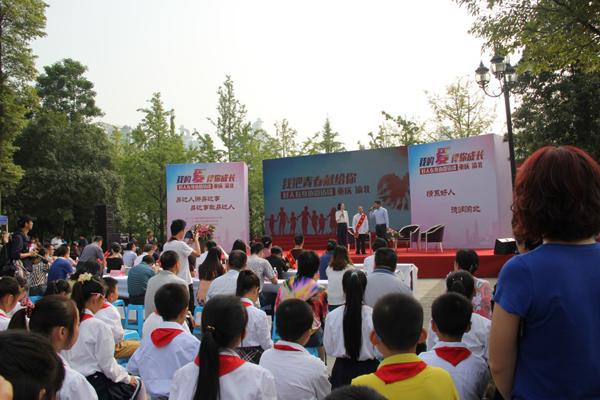 重庆市精神文明建设委员会办公室