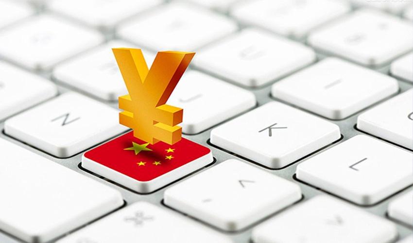 沪深交易所:债券募集资金不得用于买地 --凤凰