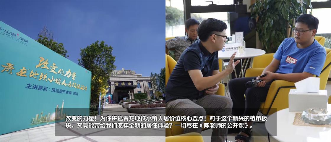 中南山锦花城
