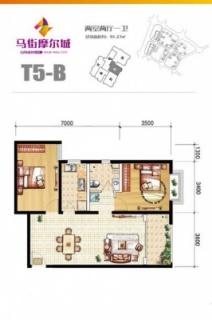 T5-B户型