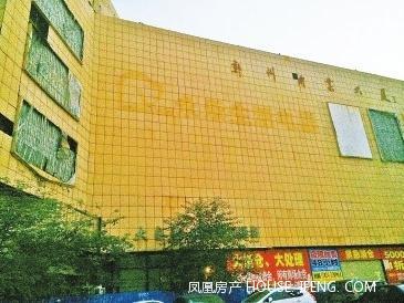 郑州商业大厦谢幕六年何时重生?