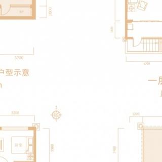 双拼B2-6户型