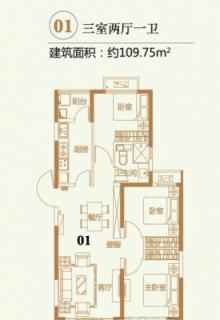 3#,5#,6#-1户型01室