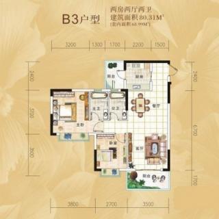 18栋标准层B3户型