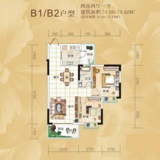 18栋标准层B1B2户型
