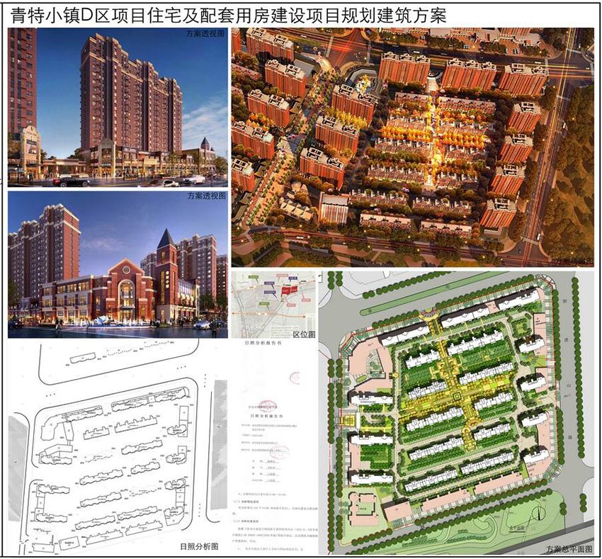 城阳青特小镇D区比例v小镇批前建筑项目图纸达公示怎么中车位剖面图看图片