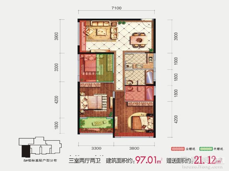 隆源国际城户型-西安凤凰房产