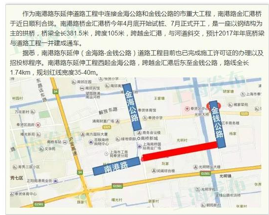 本市首条brt快速公交线由奉贤南桥汽车站至东方体育中心,全长31.