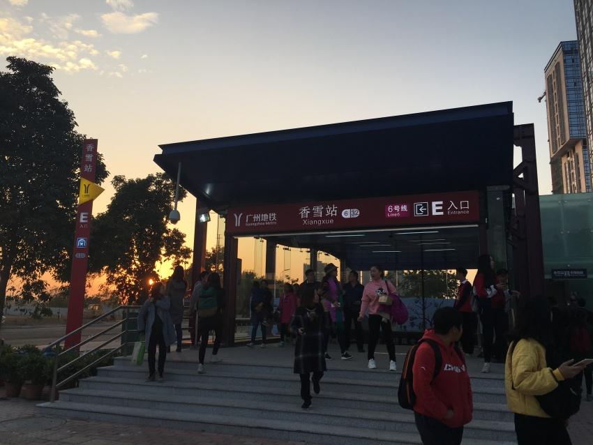 17时35分的香雪站-广州三条新地铁的这些细节你可都知道