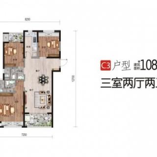 4、8#楼C3户型