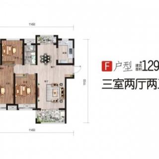 4、8#楼F户型