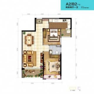 A2/B2户型