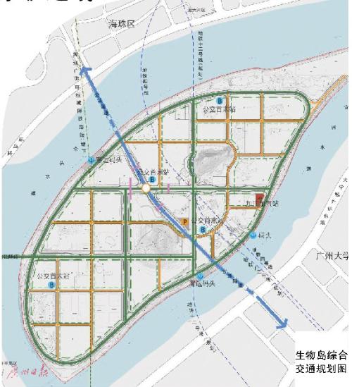 生物岛将建环岛自行车道 未来规划将有2码头及两条轨道线