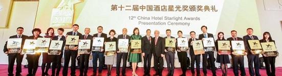 碧桂园酒店集团喜获三项大奖
