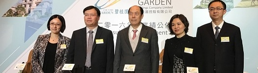 碧桂园董事局主席杨国强、总裁莫斌等出席2016年业绩发布会