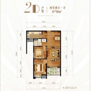 C5#2D户型