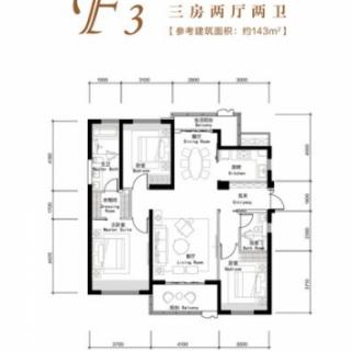 3#F3户型