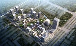 江门高新产业新城
