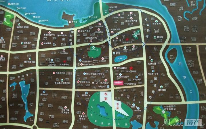 恒大海口文化城实景图3