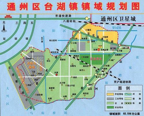 南和县城街道地图