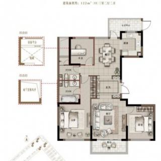 C4 122平米三室两厅两卫
