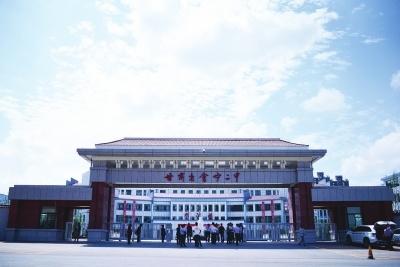 会宁二中新校区正式启用
