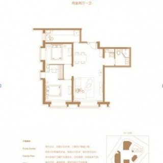 商务公寓E1户型