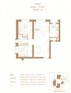商务公寓A1户型