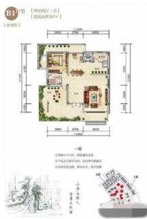 类别墅B1户型2-3层