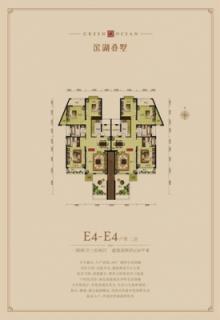 E4-E4户型二层