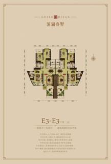 E3-E3户型二层