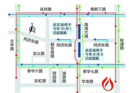 8月9日起,地铁3号线镇安站,中山公园站,货站路立交桥进入围蔽施工.