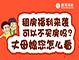 """""""""""title=""""北京"""""""