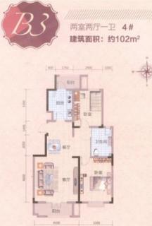 洋房标准层B3户型
