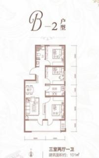 洋房09户型