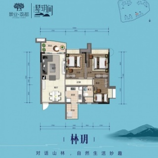 林玥建面93-96平的三房户型