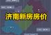 乐虎国际娱乐官网导购